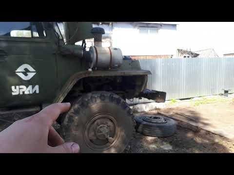 Урал 4320 замена топливных фильтров и масла в КПП!