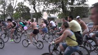 Thessaloniki 7th World Naked Bike Ride 2014 (1080p HD)