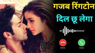 Hindi sad ringtone | new latest ringtone 2021 Love ringtone