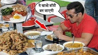 1 दिन में इतने रूपए का खाना खाते है सलमान खान, जानकर नहीं कर पाएंगे यकीन ! Salman Khan eat in 1day !