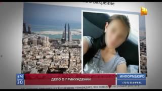 Казахстанка, попавшая в сексуальное рабство в Бахрейне, не может вернуться на родину
