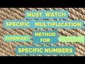أغنية Superfast multiplication using specific technique #vedicexpert