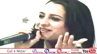 Download Farzana Naz I Pashto Song I TOLLA MEENA MEENA YUM HD MP3 song and Music Video