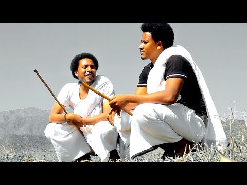 Nuradis Seid & Tilahun Ale - Sesi Guma | ሰሲ ጉማ - New Ethiopian Music 2018 (Official Video)