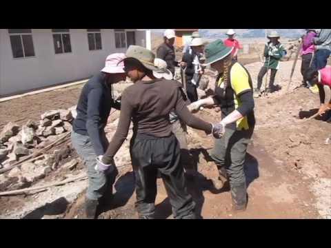 RSIS Peru Team Llama 2016