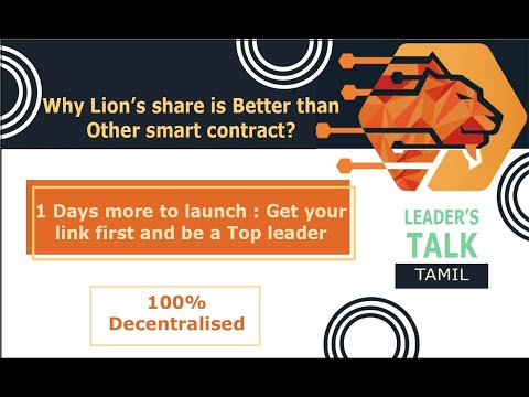 lion's-share-||-1300-id-activation-||-better-than-other-smart-contract-||