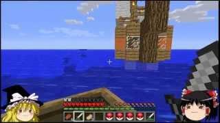 【Minecraft】ウィザーとダンジョンと工業と。 (ゆっくり実況) part3