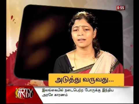 NDTV-HINDU KELVIKENNA PATHIL-Aarthi Rao