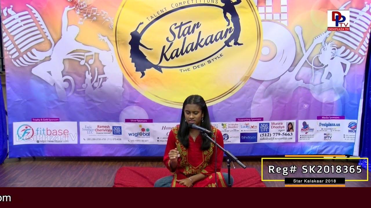 Participant Reg# SK2018-365 Performance - 1st Round - US Star Kalakaar 2018 || DesiplazaTV
