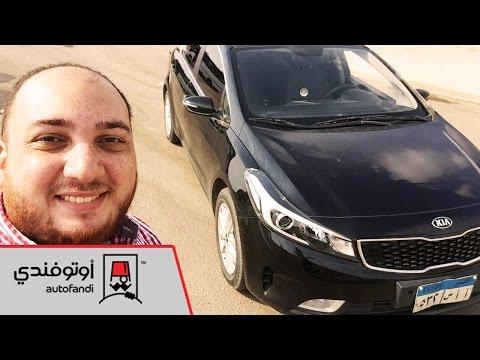 2017 2017 Kia Cerato Review