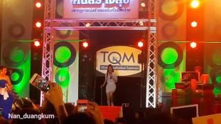 มอเตอร์ไซค์นุ่งสั้น Bow Maylada งาน TQM @ชลบุรี