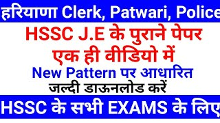 HSSC J.E Previous year question paper free pdf j.e mock test free best book for j.e how to qualify