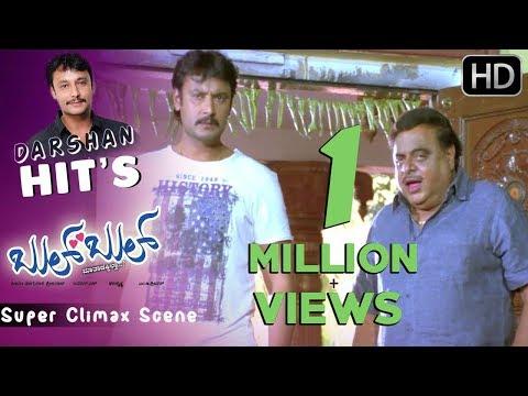 Darshan's lie gets caught | Kannada Scenes | Bul Bul Kannada Movie | Rachitha Ram, Dr.Ambarish