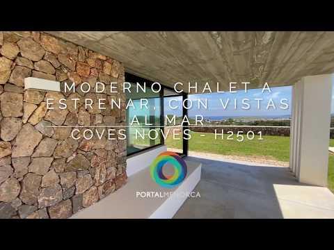 An exclusive development of modern villas with sea views.