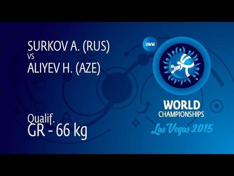 Qual. GR - 66 kg: A. SURKOV (RUS) df. H. ALIYEV (AZE), 2-0