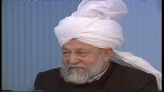 Darsul Quran. Āl Imran [Family of Imran]: 146 (3)