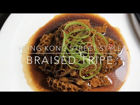 Hong Kong Street Style Braised Tripe [at home]