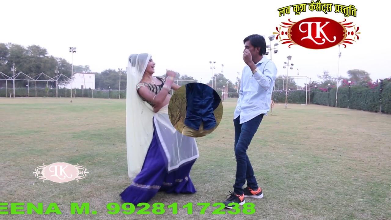 Download तेरो मन मेरो मन मिल जाएगौ मोहब्बत को लफडो घलज्यागो गायक राजू मीणा
