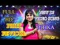 Download নতুন নাচের গান || PIRIT FEVICOL || NEW DJ SONG 2017 || BITHIKA MANDOL || RS MUSIC MP3 song and Music Video