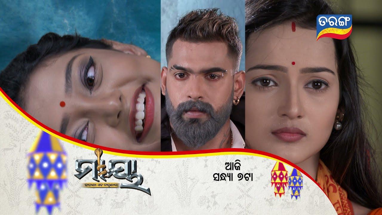 Download Maaya   3rd AUG 2021   Episodic Promo-355   Tarang TV