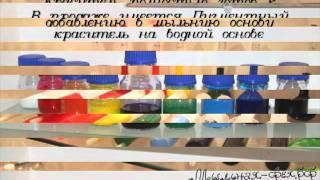 """Все для мыловаров - магазин """"Мыльная-фея.рф"""""""