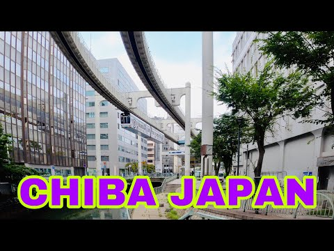 【4K】 WALKING AROUND CHIBA CITY JAPAN 2020