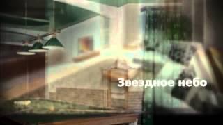 Натяжные потолки фотопечать ремонт стяжка качественные недорого Одесса, BrilLion Club 9080(, 2014-08-21T13:40:04.000Z)