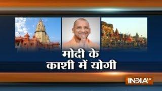 UP CM Yogi offers prayers at Kaal Bhairav Temple in Varanasi