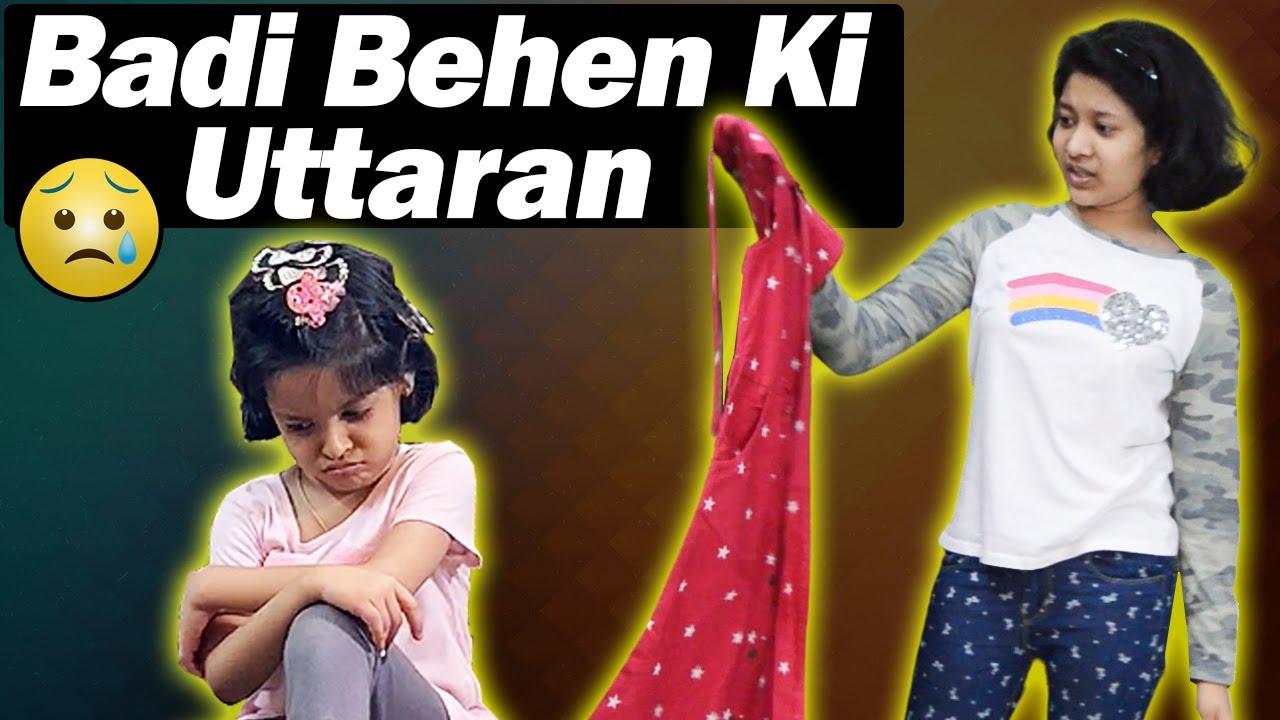 Badi Behen Ki Uttran | बड़ी बहन की उतरन | Moral Story| Cute Sisters