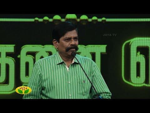 Sindhanai Sei Motivational Speaker Sri.Amurthy - Extracts 05