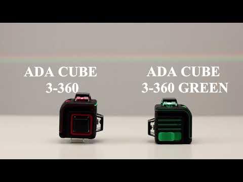 Обзор лазерных уровней ADA CUBE 3-360 и ADA CUBE 3-360 GREEN. Комплектации и возможности.