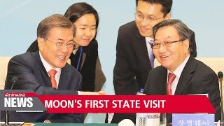 South Korean President Moon Jae-in kicks off four-day state visit to China