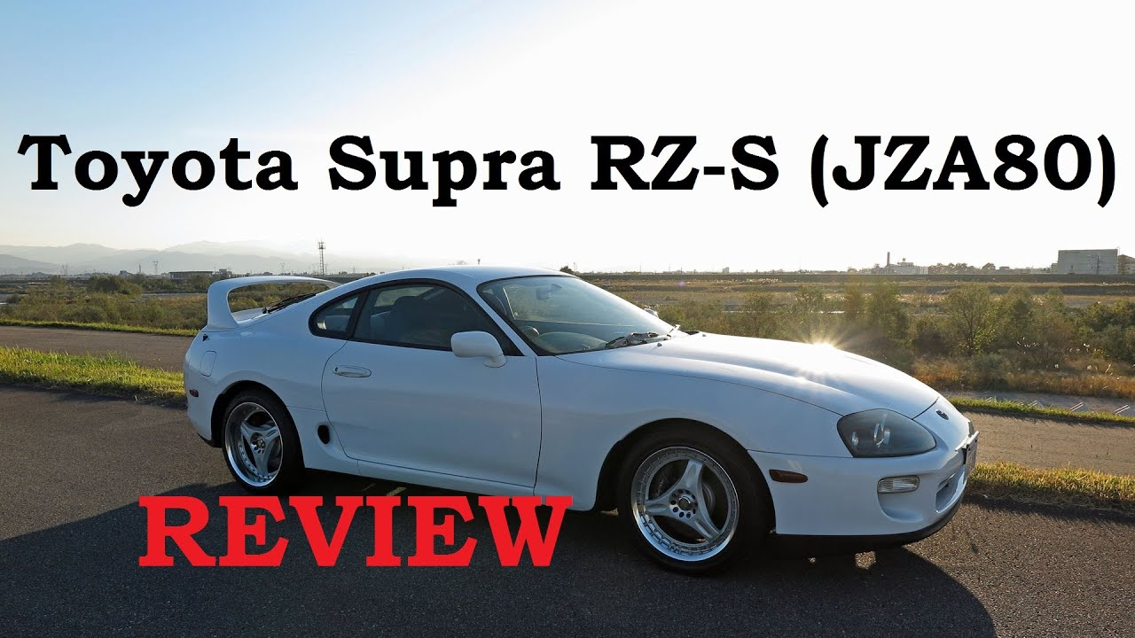 car review - toyota supra rz-s (jza80) - start up, full vehicle