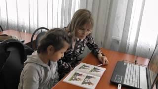 Обучение русскому языку иноязычного ребенка