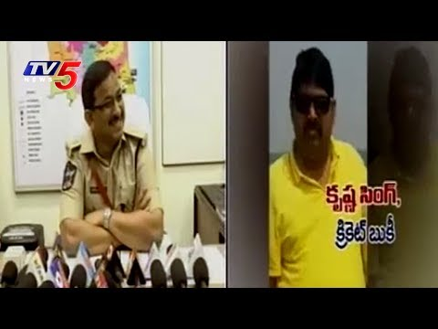 MLAs, MLCs and Police Involved in International Cricket Betting Racket | Nellore | TV5 News