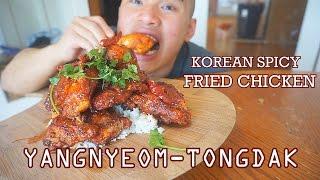 Spicy Korean Fried Chicken Recipe