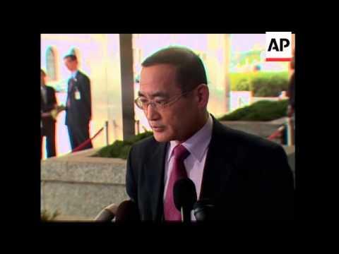 South Korean envoy arrives for talks with the State Dept