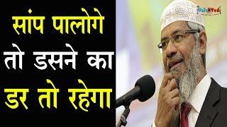 Dr Zakir Naik जाएगा जेल | India के बाद Malaysia ने भी Ban लगा दिया | Talented India News