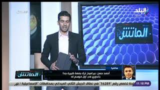 الماتش مع هاني حتحوت 22/7/2019
