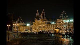 Москва готовится встречать Новый 2019г.