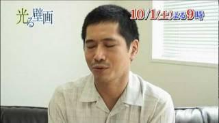 """佐藤隆太が、世界に先駆け""""胃カメラ""""を発明した研究者役に挑戦! 戦争で..."""