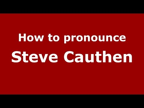 How to pronounce Steve Cauthen (American English/US)  - PronounceNames.com