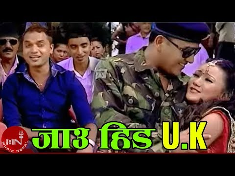 Jau hida UK ma By Pashupati Sharma and Kalika Rokka