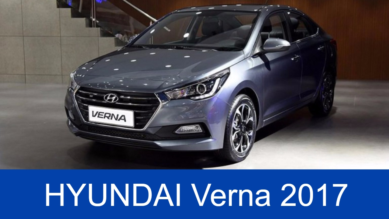 2018 hyundai new models. interesting hyundai nextgeneration 2017 hyundai verna 2018 accent launched  youtube with 2018 hyundai new models e