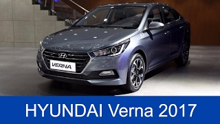Next generation 2017 Hyundai Verna 2018 Hyundai Accent launched