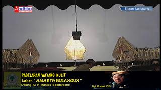 "PAGELARAN WAYANG KULIT Dalang Ki H Manteb Soedarsono Lakon ""AMARTO BINANGUN"" #Live_Streaming"