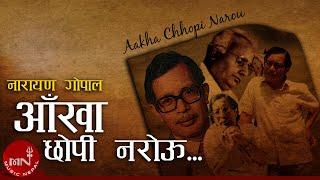 Narayan Gopal | Aakha Chopi Narou Bhani | Nepali Sadabahar Geet | Mutu Mathi Dhunga Rakhi