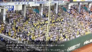 チャンステーマ詰め合わせ! セ・リーグ編 thumbnail