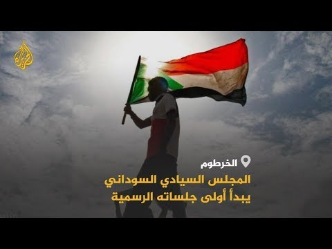 المشهد السوداني.. من المجلس العسكري إلى سلطة المجلس السيادي  - نشر قبل 49 دقيقة