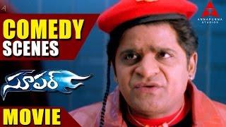 super movie comedy scenes nagarjuna ayesha takia anushka shetty